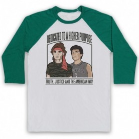 Lost Boys The Frog Brothers Dedicated To A Higher Purpose Adults White & Green Baseball Tee